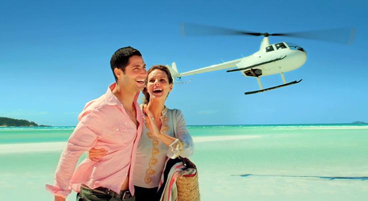 """Tourism Queensland """"Where Australia Shines"""" (AUS)"""